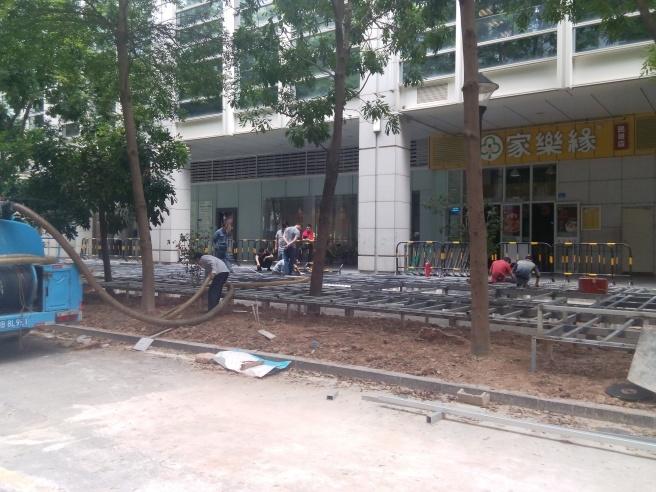 BuildingSite556