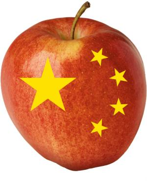 apple_chinaflag