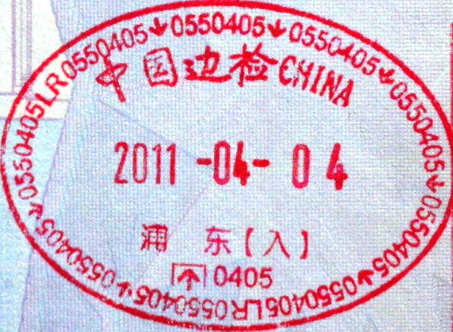 china-visa-stamp